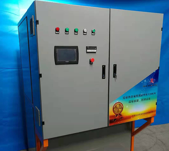 北京电磁蒸汽发生器