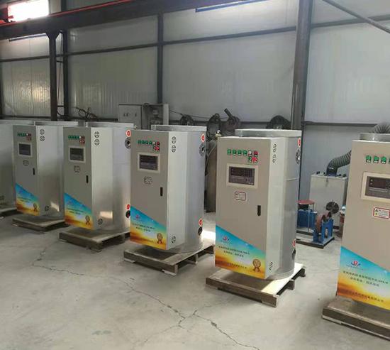 北京商用电热水器