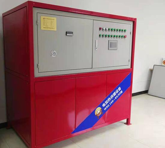 储热式电锅炉
